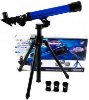 Dětský hvězdářský dalekohled